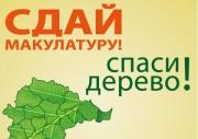 otl3k26z9mi