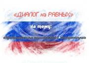 -QEUnoAunus